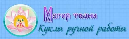 логотип-сайта-3