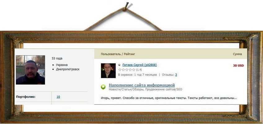 отзыв-тюнинг