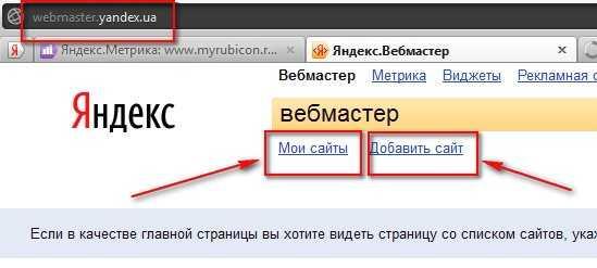 копирование текста с сайта