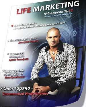 Ваш Онлайн Журнал