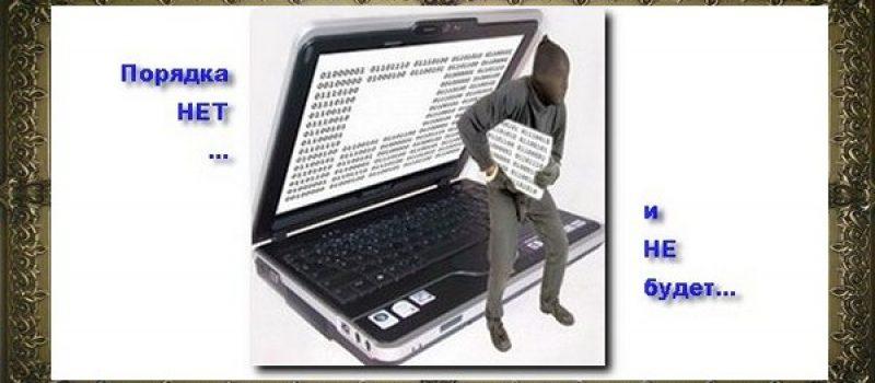 Как защитить текст копирайтера в тестовом задании