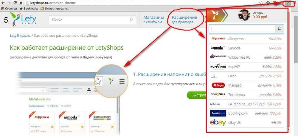 Как экономить деньги при покупке в интернете