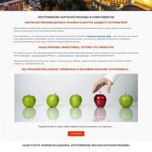 Сайт рекламного агентства. Заказать сайт на Wordpress