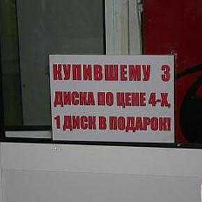 Обувальщики СASINОв