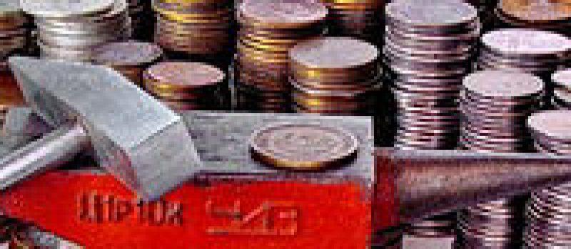 Как сделать Форекс филиалом своего Пенсионного Фонда?