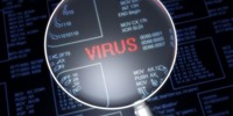Компьютерный вирус — кто is ХУ?
