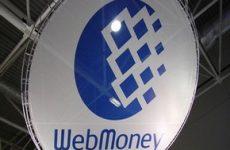 Вывод WebMoney в Украине